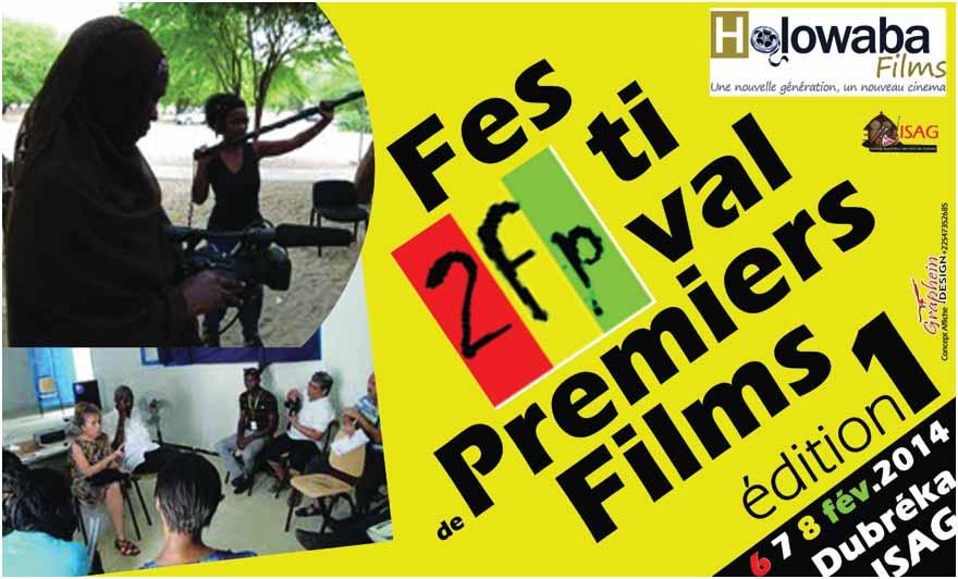 Fesival des premiers films 2014