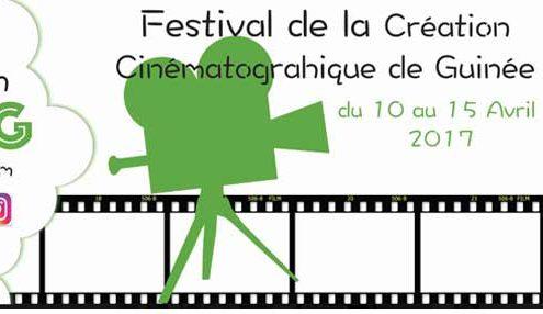 faccig 2017 fiches participation